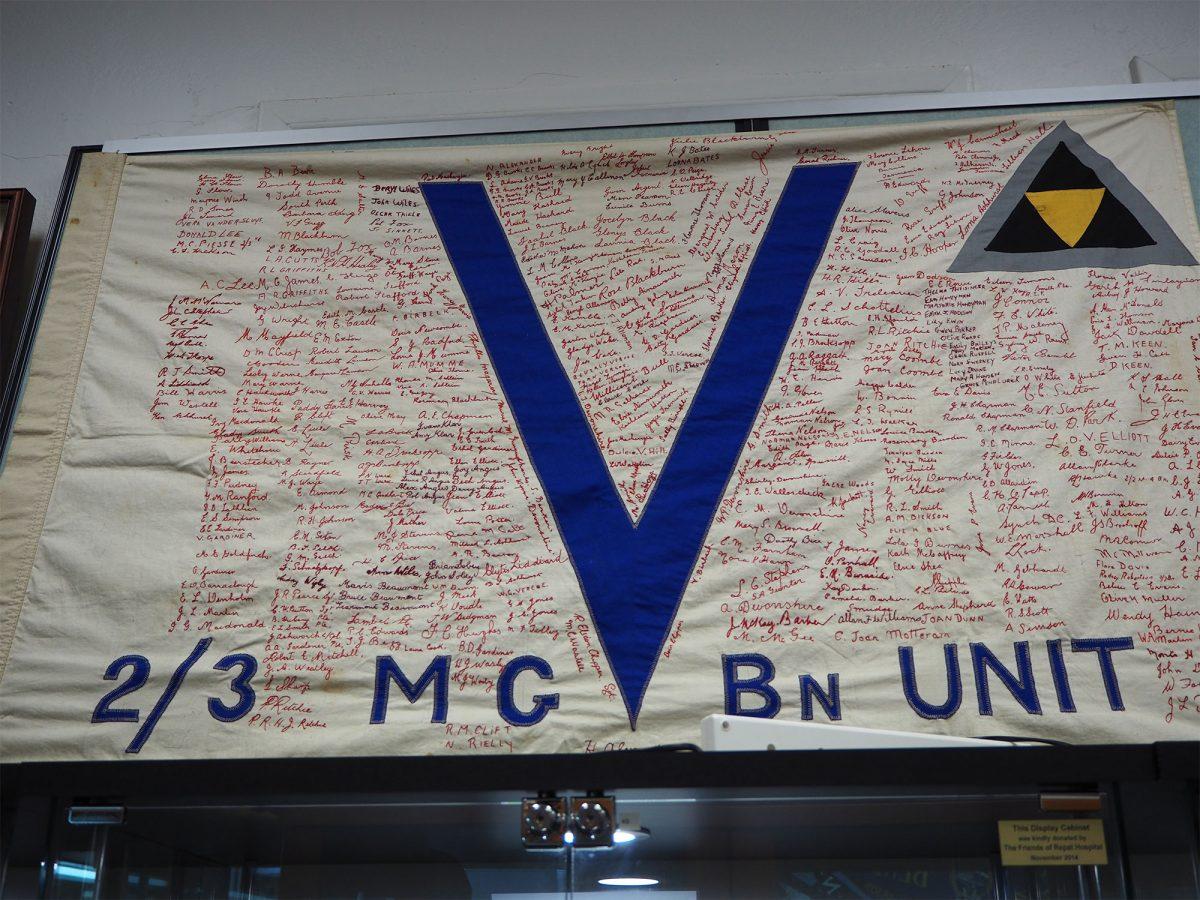 2/3rd Machine Gun Battalion Unit: Banner
