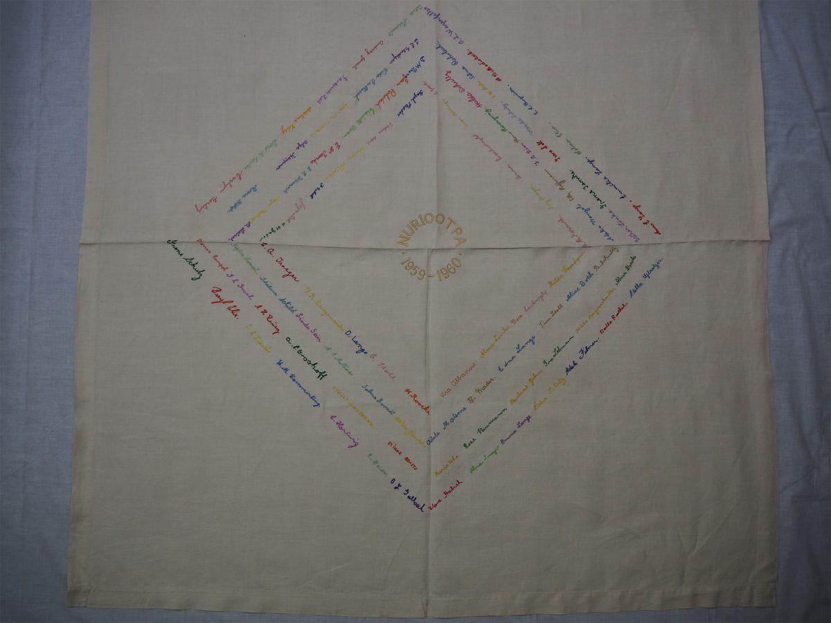 Nuriootpa 1959 to 1960: Cloth